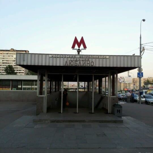 люблино центр лечения алкоголизма - Лечение алкоголизма в Люблино