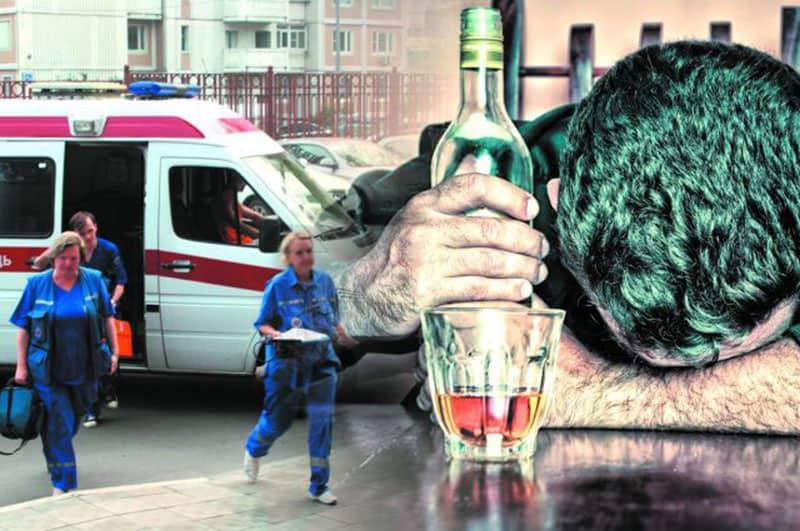 алкоголем - Симптомы отравления алкоголем