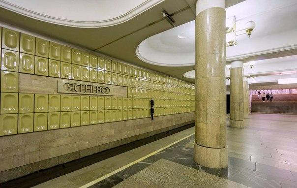 metro vs 1 - Вывод из запоя в Ясенево